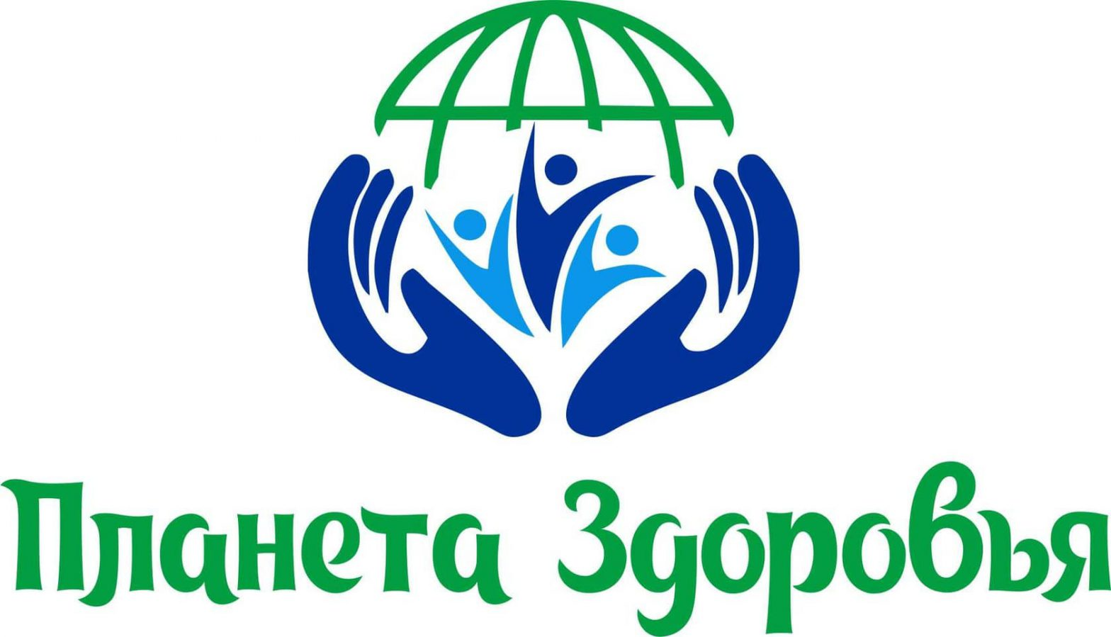 Открытие Благотворительного фонда Планета Здоровья
